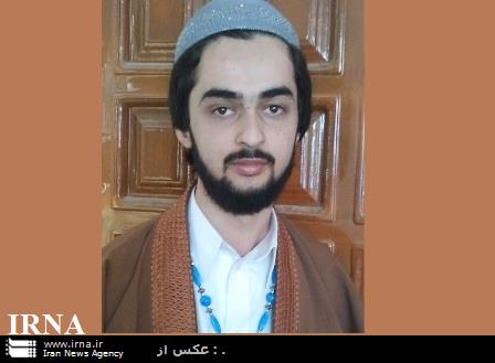 مقاله شعر فارسی دری در سه دهه پیشین افغانستان