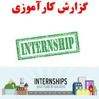 گزارش كارآموزی خط تولید، ساخت و مونتاژ وانت پیكان ایران خودرو