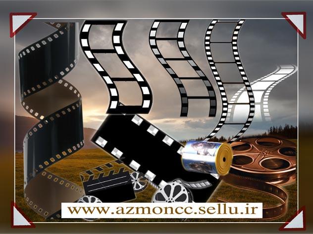 دانلود مجموعه تصاویر لایه باز نگاتیو سینمایی-نوار فیلم